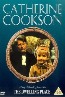 Постер фильма По тлеющим углям (1994)