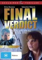 Окончательный приговор (2009)