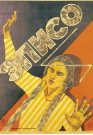 Элисо (1928)
