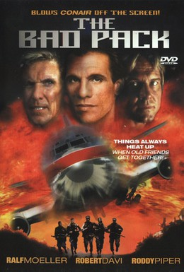 Постер фильма Отряд возмездия (1997)