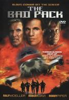 Отряд возмездия (1997)