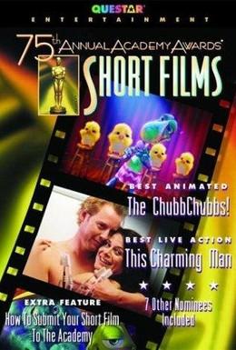 Постер фильма Скалы (2003)