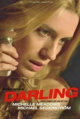 Постер фильма Дорогуша (2007)