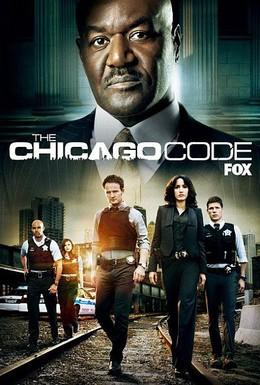 Постер фильма Власть закона (2011)