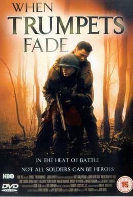 Постер фильма Когда молчат фанфары (1998)