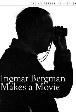 Постер фильма Ингмар Бергман делает фильм (1963)
