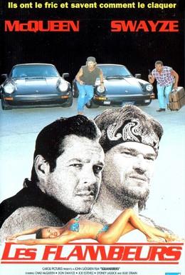 Постер фильма Прожигатели денег (1996)