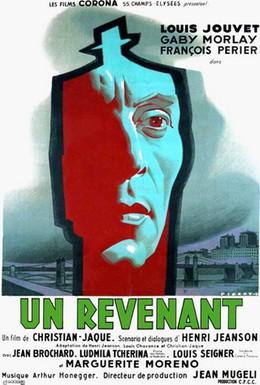 Постер фильма Возвращение любви (1946)