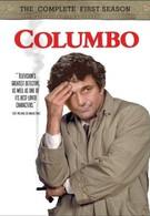 Коломбо (1994)