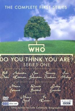 Постер фильма Кто ты такой? (2012)