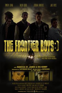 Постер фильма Пограничные парни (2012)