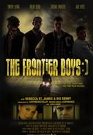 Пограничные парни (2012)