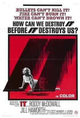 Постер фильма Оно! (1967)