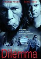 Дилемма (1997)