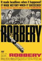 Ограбление (1967)