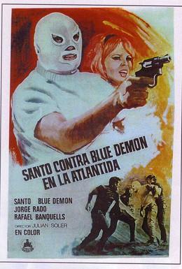 Постер фильма Санто против Синего демона в Атлантиде (1970)