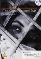 Звезда за темной тучей (1960)