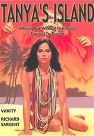 Остров Тани (1980)