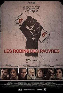 Постер фильма Современные Робин Гуды (2011)