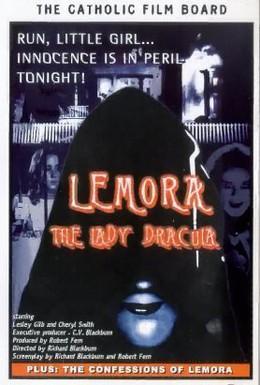 Постер фильма Лемора: Детская сказка о сверхъестественном (1973)