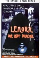 Лемора: Детская сказка о сверхъестественном (1973)