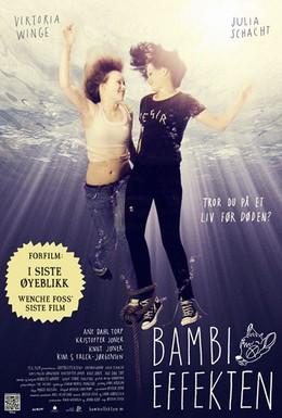 Постер фильма Эффект Бэмби (2011)