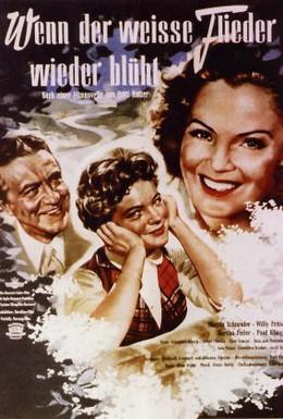 Постер фильма Когда цветет белая сирень (1953)