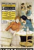 Западня (1908)