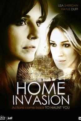 Постер фильма Вторжение в дом (2012)