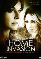 Вторжение в дом (2012)