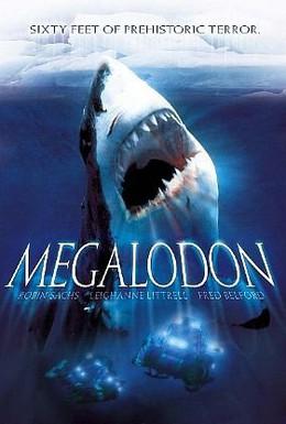 Постер фильма Мегалодон (2002)