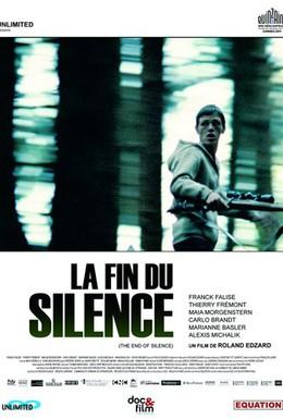 Постер фильма Конец молчания (2011)