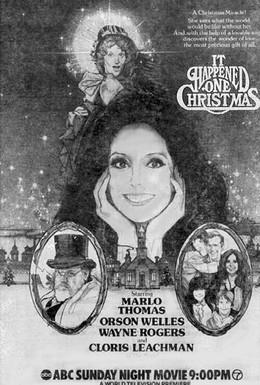 Постер фильма Однажды в Рождество (1977)