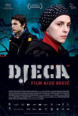 Постер фильма Дети Сараево (2012)