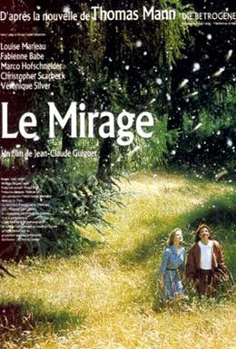 Постер фильма Мираж (1992)