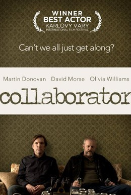 Постер фильма Сотрудник (2011)