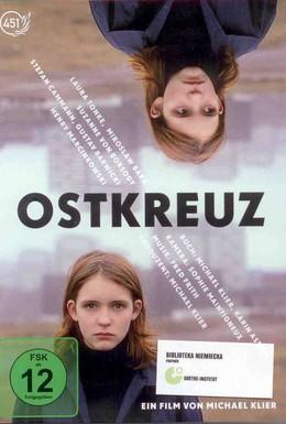 Постер фильма Осткройц (1991)