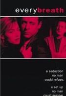Каждый вздох (1994)