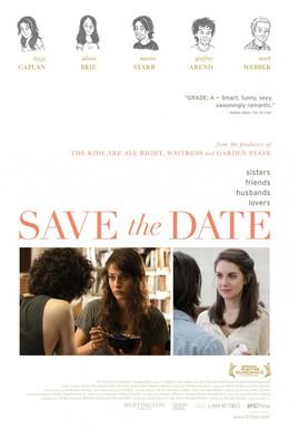 Постер фильма Важная дата (2012)