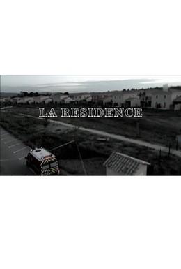 Постер фильма Резиденция (2011)