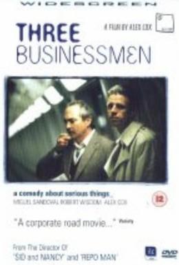 Постер фильма Три бизнесмена (1998)