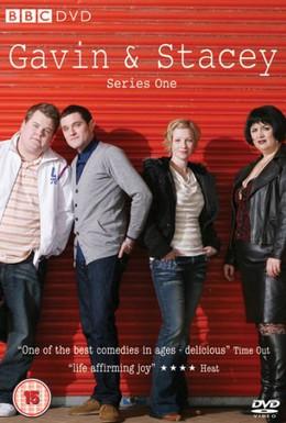 Постер фильма Гевин и Стейси (2008)
