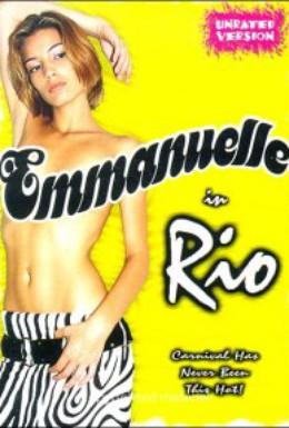Постер фильма Эммануэль в Рио (2003)