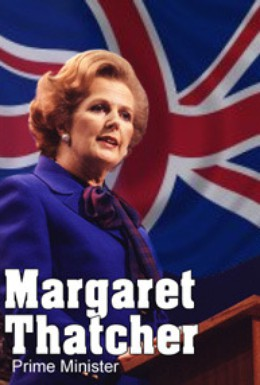 Постер фильма Маргарет Тэтчер. Премьер-министр (2013)