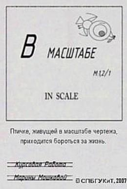 Постер фильма Приход (2005)