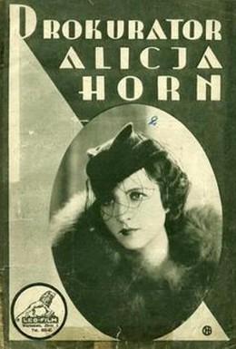 Постер фильма Прокурор Алиция Хорн (1933)