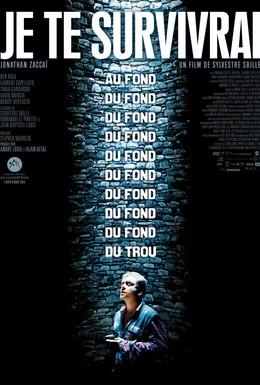 Постер фильма Я закопаю тебя (2014)