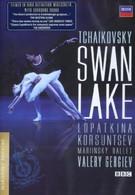 Лебединое озеро (2007)