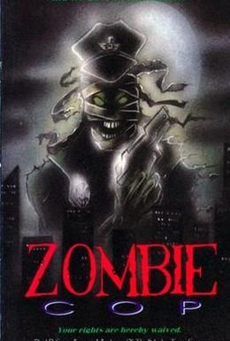 Постер фильма Полицейский – зомби (1991)
