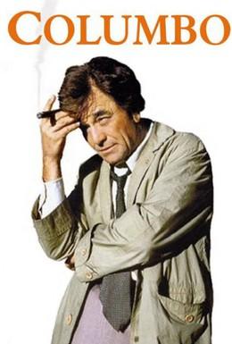 Постер фильма Коломбо: Конспираторы (1978)